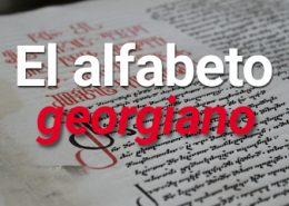 alfabeto-georgiano